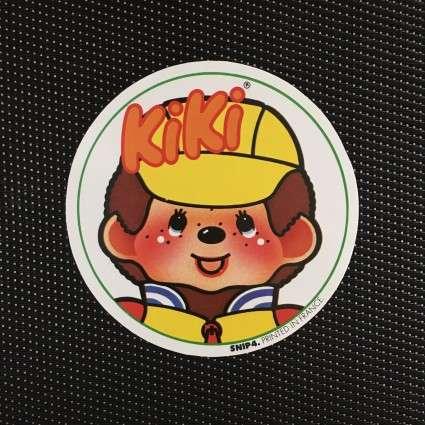 Sticker autocollant Kiki collège