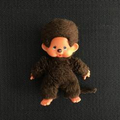 Peluche Petit Kiki marron 13 cm