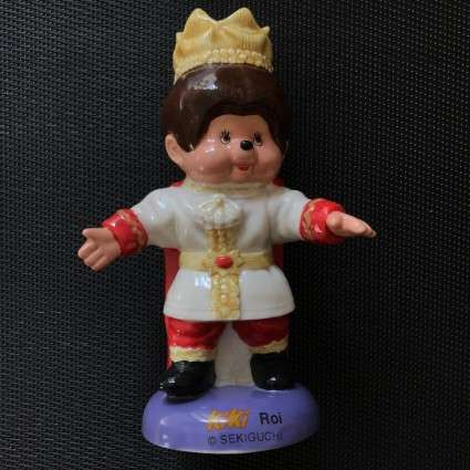 Fève grand format Kiki roi