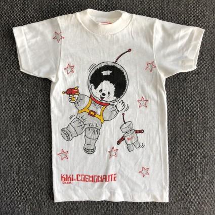 T-shirt pour enfant Kiki cosmonaute