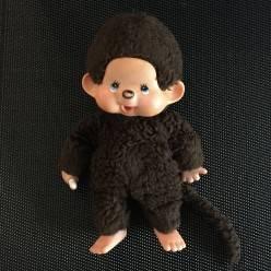 Peluche Kiki marron 19 cm